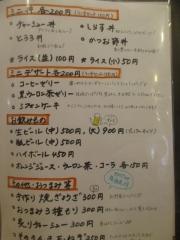 麺屋 はちどり【四】-5