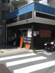 鶏そば なんきち 東京店【弐】-1