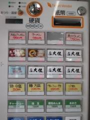 【新店】麺 大仏-2