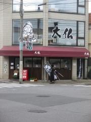 【新店】麺 大仏-14