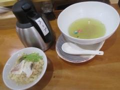 【新店】鯛塩そば 縁-15