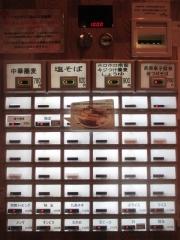 【新店】中華蕎麦 時雨-3