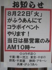 連合会イベント兵庫の陣-2