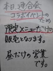 連合会イベント兵庫の陣-3