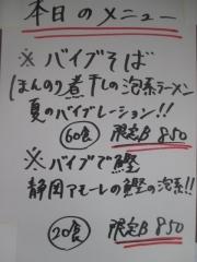 連合会イベント兵庫の陣-4