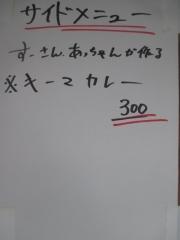 連合会イベント兵庫の陣-5