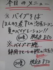 連合会イベント兵庫の陣-7