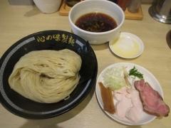 心の味製麺【四】-7