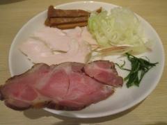 心の味製麺【四】-9
