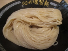 心の味製麺【四】-8
