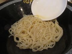 心の味製麺【四】-11