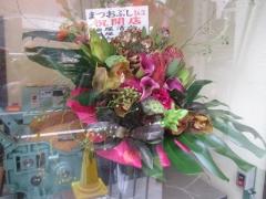 【新店】まつおぶし-3