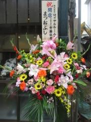 【新店】まつおぶし-18