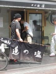 らーめん 道の塩【弐】-3
