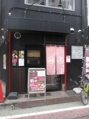 【新店】本格中華蕎麦 ゆるぎ-3