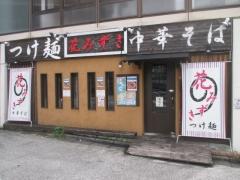 【新店】本格中華蕎麦 ゆるぎ-4