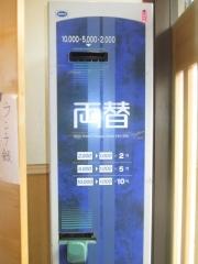 【新店】本格中華蕎麦 ゆるぎ-16
