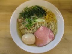 麺処 有彩【弐】-5