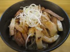 麺処 有彩【弐】-9