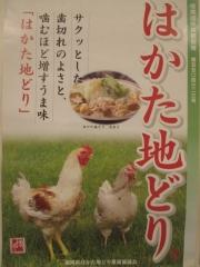 麺処 有彩【弐】-10