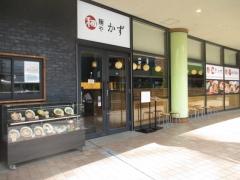 【新店】麺や かず-1