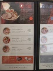 【新店】麺や かず-4