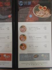 【新店】麺や かず-5
