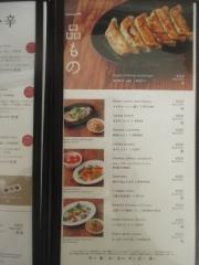 【新店】麺や かず-7