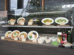 【新店】麺や かず-14