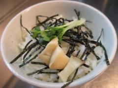 Bonito Soup Noodle RAIK【壱参】-9