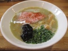 麺や 一想【四】-5