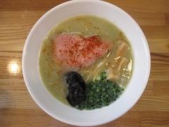 麺や 一想【四】-6