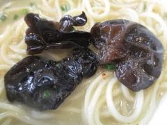 麺や 一想【四】-9