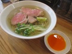 麺や 一想【四】-10