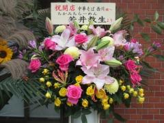 【新店】中華そば 西川-3