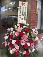 【新店】中華そば 西川-4