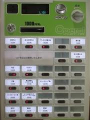 【新店】中華そば 西川-7