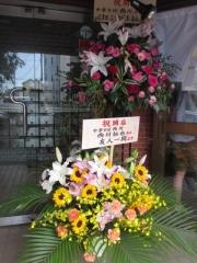 【新店】中華そば 西川-19
