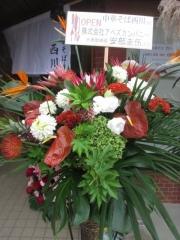 【新店】中華そば 西川-20