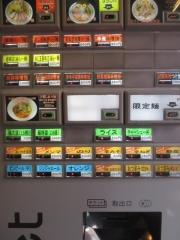らー麺 あけどや【四】-3