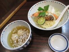 らー麺 あけどや【四】-4