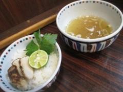 らー麺 あけどや【四】-15