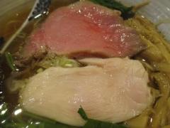 麺処 きなり【壱八】-8