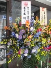 【新店】櫻井中華そば店-4