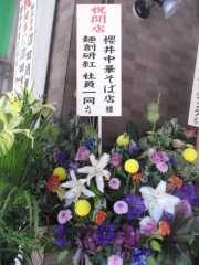 【新店】櫻井中華そば店-5