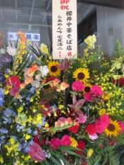 【新店】櫻井中華そば店-6