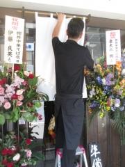 【新店】櫻井中華そば店-7