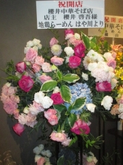 【新店】櫻井中華そば店-11