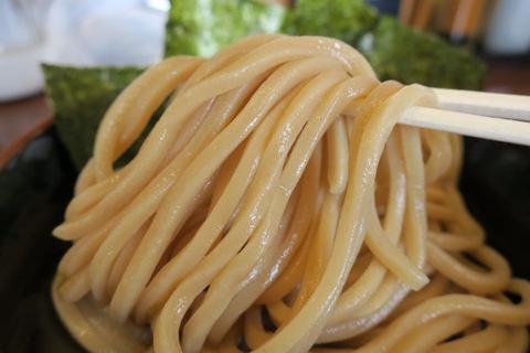 次念序(麺)