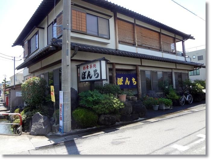 ぼんち食堂DSC00353
